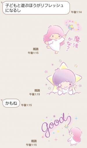 【公式スタンプ】キキ&ララ ゆめかわアニメ☆ スタンプ (6)