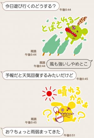 【隠し無料スタンプ】リトグリ×ラウンドワン スタンプ(2016年11月20日まで) (6)