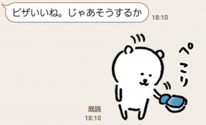 【限定無料スタンプ】自分ツッコミくま×出前館 on LINE スタンプ(2016年09月12日まで) (7)