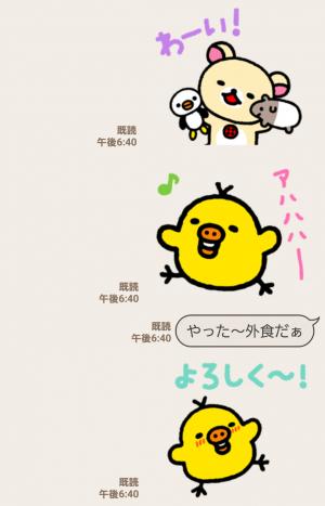 【公式スタンプ】リラックマ~ゆるっと毎日~ スタンプ (4)