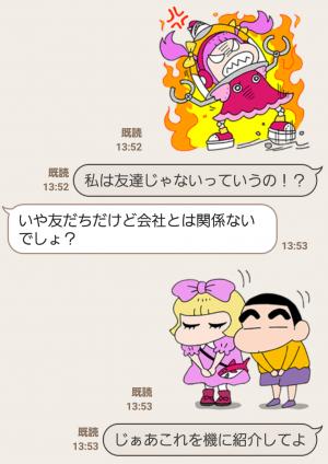 【公式スタンプ】きゃりーぱみゅぱみゅ×クレヨンしんちゃん スタンプ (6)