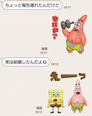 【公式スタンプ】スポンジ・ボブ バケーション スタンプ (5)