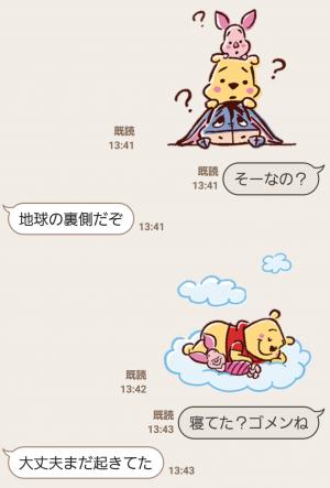 【とび出るスタンプ】くまのプーさん 飛び出す!ポップアップ スタンプ (4)