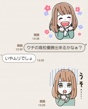 【公式スタンプ】orange ゆるかわスタンプ♪ スタンプ (4)
