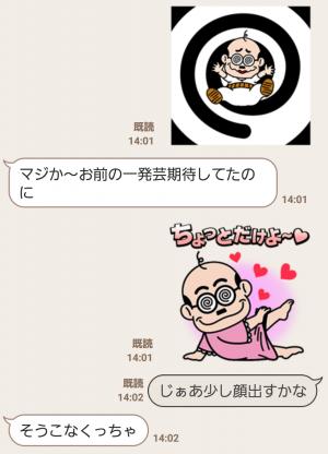 【とび出るスタンプ】加トちゃん 飛び出すスタンプだぜぇ! スタンプ (5)