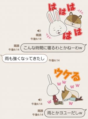 【とび出るスタンプ】紙兎ロペ しゃべって飛び出すスタンプ (7)