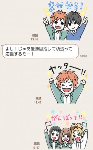 【公式スタンプ】orange ゆるかわスタンプ♪ スタンプ (7)