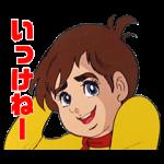 【音付きスタンプ】チャージマン研!恐怖のメロディ スタンプ