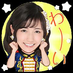 【公式スタンプ】AKB48 選抜総選挙第一党記念スタンプ