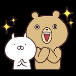 【隠し無料スタンプ】うさまる in セブン‐イレブン! スタンプ(2016年10月27日まで)