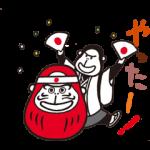 【限定無料スタンプ】エネゴリくん スタンプ(2016年09月05日まで)