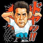 【限定無料スタンプ】宇梶さんの倒れるだけで腹筋スタンプ(2016年09月05日まで)