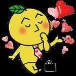 【限定無料スタンプ】草花木果 ゆずリーマンスタンプ2016 スタンプ(2016年08月29日まで)