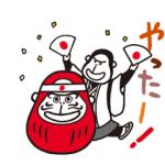 【無料スタンプ速報】エネゴリくん スタンプ(2016年09月05日まで)
