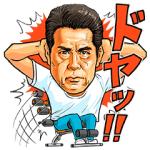 【無料スタンプ速報】宇梶さんの倒れるだけで腹筋スタンプ(2016年09月05日まで)