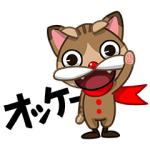 【無料スタンプ速報】LINE 怪盗にゃんこ スタンプ(2016年08月31日まで)
