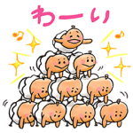 【無料スタンプ速報】第3弾!あらびき星人ソップリンスタンプ(2016年09月26日まで)
