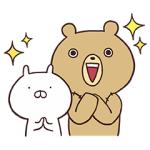 【無料スタンプ速報:隠し無料スタンプ】うさまる in セブン‐イレブン! スタンプ(2016年10月27日まで)