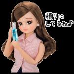 【隠し無料スタンプ】【d プログラム×OLリカ】スタンプ(2016年11月01日まで)