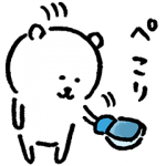 【限定無料スタンプ】自分ツッコミくま×出前館 on LINE スタンプ(2016年09月12日まで)
