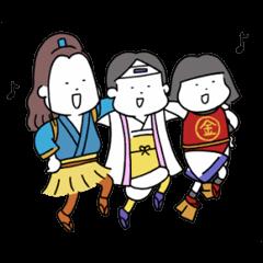 【限定無料スタンプ】動く♪ゆるっと三太郎と仲間たち スタンプ(2016年09月12日まで)