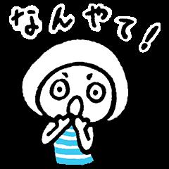 【限定無料スタンプ】ベイクルーズのスタンプ8種類♪ スタンプ(2016年09月19日まで)