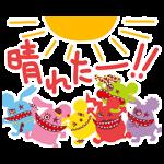 【隠し無料スタンプ】リトグリ×ラウンドワン スタンプ(2016年11月20日まで)