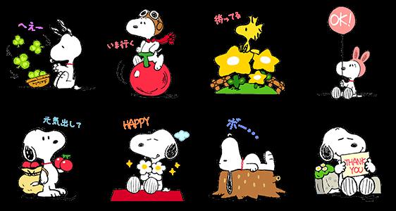 【限定無料スタンプ】LINE ポコポコ × SNOOPY スタンプ(2016年08月22日まで)