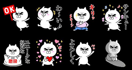 【隠し無料スタンプ】目ヂカラ☆にゃんこ×ユニクロ スタンプ(2016年11月21日まで)
