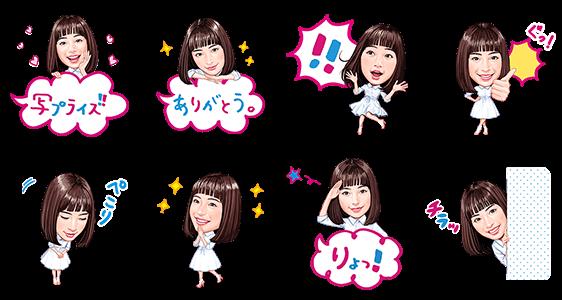 【限定無料スタンプ】広瀬すず×写プライズスタンプ(2016年09月26日まで)