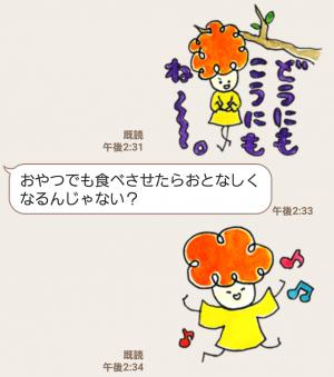 【人気スタンプ特集】黄色いワンピースのワルイちゃん スタンプ (6)