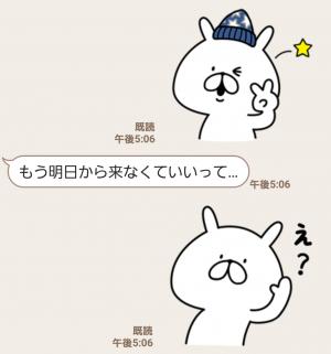 【限定無料スタンプ】ライトオン×ゆるうさぎ コラボスタンプ(2016年10月10日まで) (11)