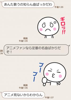 【人気スタンプ特集】動く☆いつでも使える白いやつ3 スタンプ (5)
