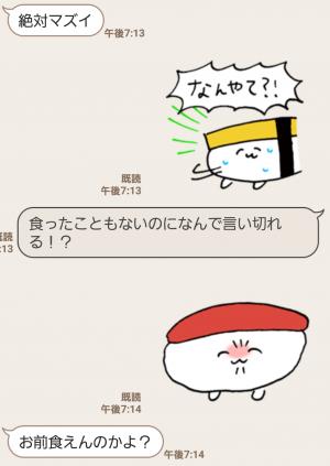 【人気スタンプ特集】使いやすく使いにくいおしゅしのスタンプ (5)