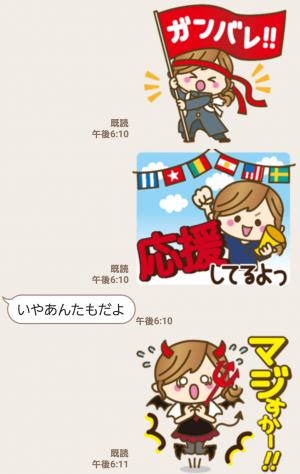 【人気スタンプ特集】【秋だよ!!♥実用的】デカかわ文字 スタンプ (7)
