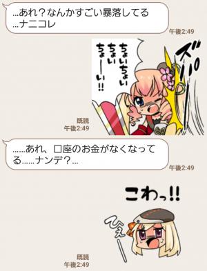 【人気スタンプ特集】弱酸性ミリオンアーサー 第二弾 スタンプ (9)