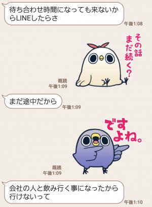 【人気スタンプ特集】動け!面倒だがトリあえず返信2 スタンプ (4)