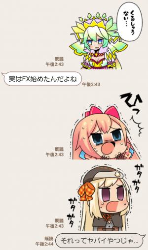 【人気スタンプ特集】弱酸性ミリオンアーサー 第二弾 スタンプ (5)