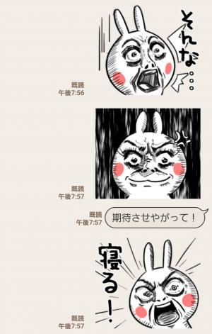 【人気スタンプ特集】動く!激変うさぎ スタンプ (6)