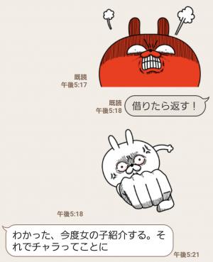 【人気スタンプ特集】激しく動く!顔芸うさぎ3 スタンプ (7)