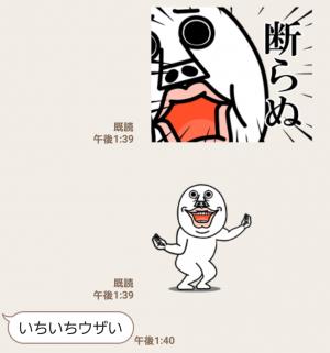 【人気スタンプ特集】動く!うざいマン。2 スタンプ (6)