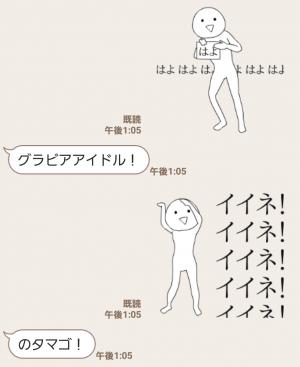 【人気スタンプ特集】動く!RAKUGAKI人 スタンプ (4)