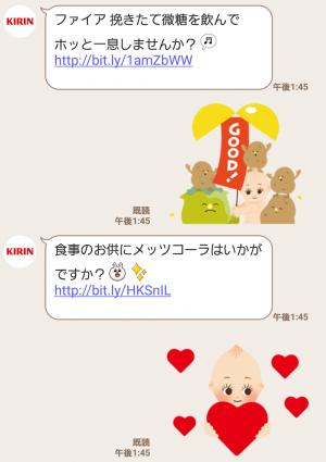 【限定無料スタンプ】キリン×ねこぺん日和 コラボスタンプ(2016年10月10日まで) (7)