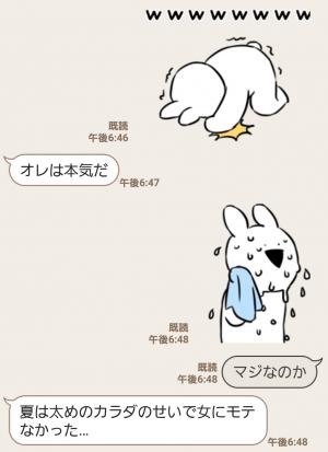【人気スタンプ特集】すこぶる動くウサギ4 スタンプ (4)