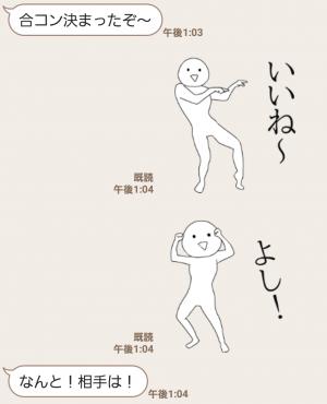 【人気スタンプ特集】動く!RAKUGAKI人 スタンプ (3)