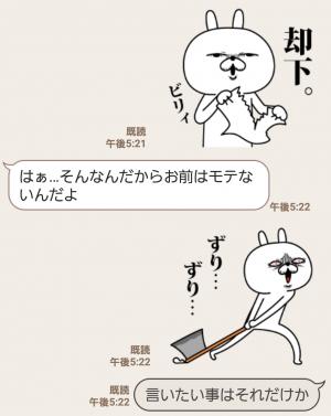 【人気スタンプ特集】激しく動く!顔芸うさぎ3 スタンプ (8)