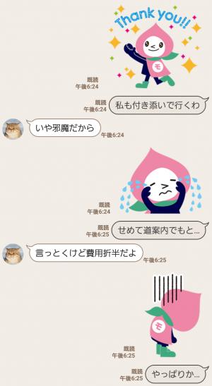 【隠し無料スタンプ】モモずきん スタンプ(2016年12月12日まで) (7)