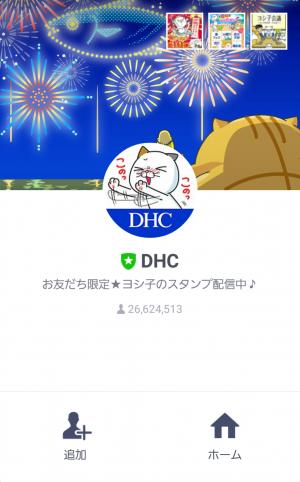 【限定無料スタンプ】タマ川 ヨシ子(猫)祝!第10弾! スタンプ(2016年09月26日まで) (1)