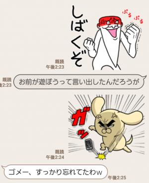 【人気スタンプ特集】怒りのロシヒキャラクターズ スタンプ (5)