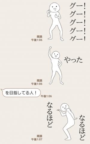 【人気スタンプ特集】動く!RAKUGAKI人 スタンプ (5)